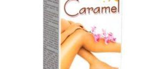 caramel крем для депиляции