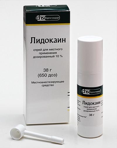 Лидокаин спрей для обезболивания эпиляции